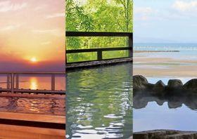 (左から)小浜温泉、雲仙温泉、島原温泉(島原半島観光連盟提供)