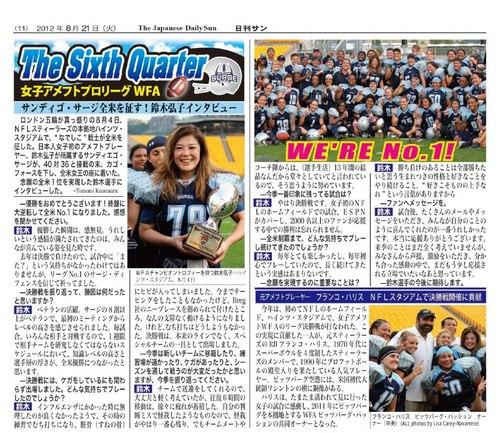 米ロサンゼルスの日本語新聞、「日刊サン」で特集される鈴木さん
