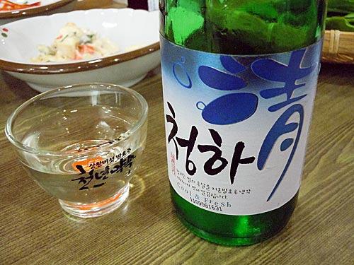 韓国 ロッテ酒造
