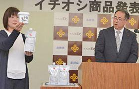 既存商品と新商品を比較してアピールするクボタ牛乳の久保田英治社長(右)