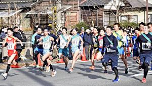 83チーム参加!6区間で健脚競う いわきで「小名浜一周駅伝」