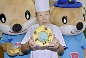 「サギ防止パン」製作 高知県四万十市のパン店と中村署コラボ