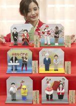 今年の世相を映した変わりびな。上段左は高円宮家の三女絢子さんと守谷慧さんの結婚を題材にした「ご慶事」びな=27日午前、東京都台東区