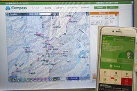 登山届を作成、提出できるシステム「コンパス」のパソコンとスマートフォンの画面