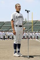 第100回全国高校野球選手権大会の岡山大会の開会式で、宣誓する作陽の橋本龍太主将=13日午前、倉敷市の倉敷マスカットスタジアム