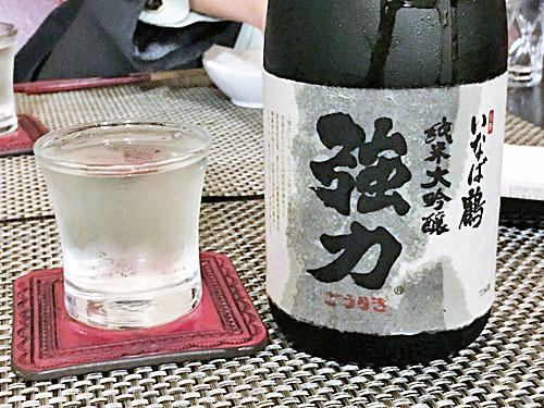 鳥取県鳥取市 中川酒造