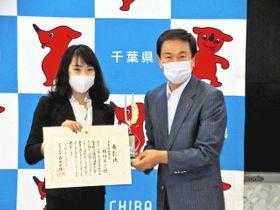 森田健作知事から表彰を受ける横田葵子選手(左)=県庁で