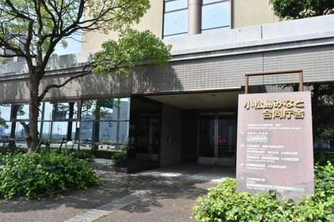 県内2例目クラスターに「重大事」 徳島海保、業務継続へ対応 小松島市は緊急会議