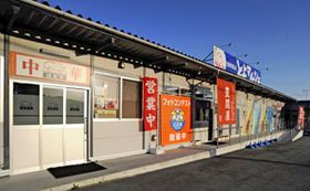 年内に営業が終了となる予定の「復興商店 とよマルシェ」