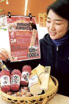 「問題がとける」イメージをして商品化したあめ=1月上旬、静岡市駿河区の天神屋