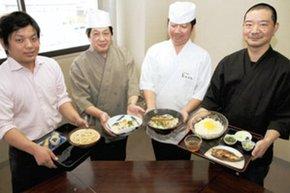 「美濃あゆにんめん」を提供できる認定を受けた4店舗の料理人と提供するメニュー