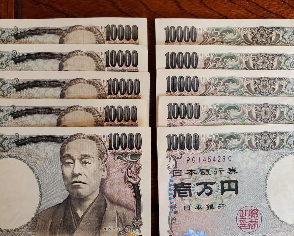 現金10万円