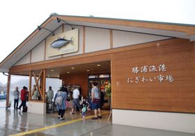 生マグロの水揚げで知られる勝浦漁港にオープンした「勝浦漁港にぎわい市場」=23日、和歌山県那智勝浦町