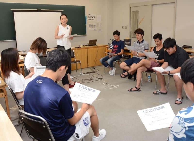 関西大で開催された「次世代の後継者のための経営学」