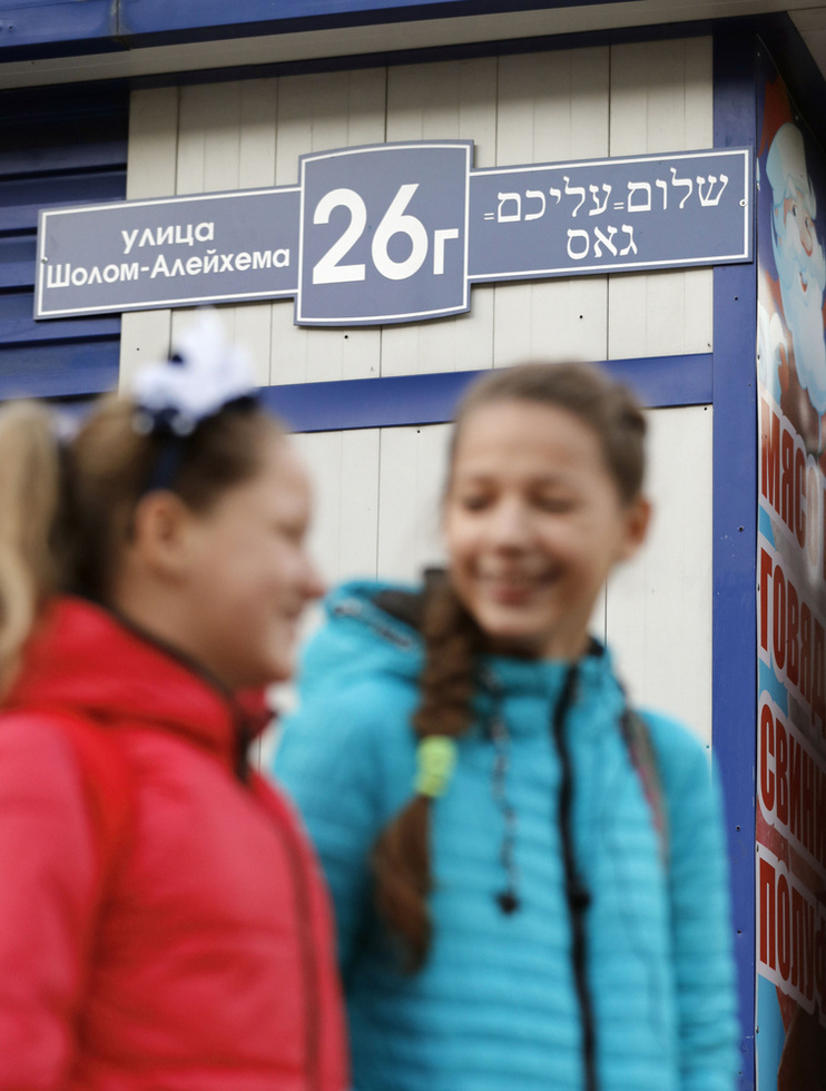 ロシア・ビロビジャンの街では、通りの名がロシア語(上左)とともにイディッシュ語(同右)でも表示されている(撮影・山下和彦、共同)