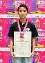 中学生の部46キロ級で優勝した尾西桜(鳥栖中)=静岡県焼津市総合体育館(提供