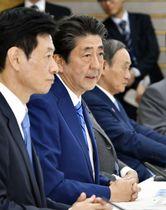 未来投資会議であいさつする安倍首相=12日午後、首相官邸
