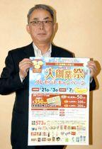 3生協の合併を記念したキャンペーンをPRする野中本部長