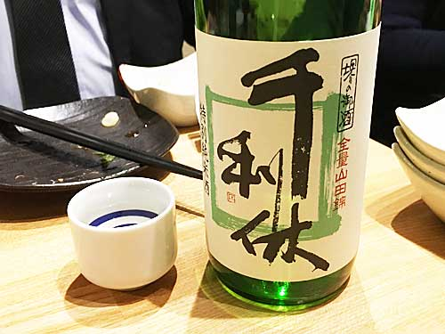 大阪府堺市 堺泉酒造