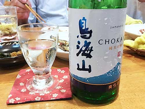 秋田県由利本荘市、天寿酒造