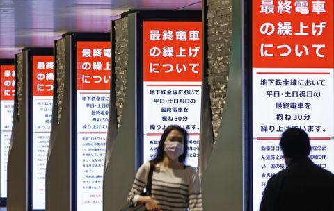 札幌市営地下鉄大通駅に掲示された終電時刻の繰り上げを知らせる電光掲示板=15日午前