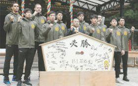 今季の必勝を祈願した仙台の選手たち。中央は桶谷監督
