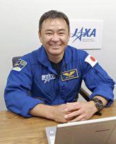 ウェブで会見する宇宙飛行士の星出彰彦さん=5日、米南部テキサス州ヒューストン(JAXA提供)