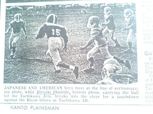 少年時代に宍戸編集長が所属していたフットボールチーム「立川ジェッツ」の活躍を伝える当時の新聞