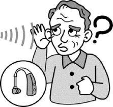 補聴器を着ける前に、注意したいポイント 沖縄県医師会編「命ぐすい耳ぐすい」