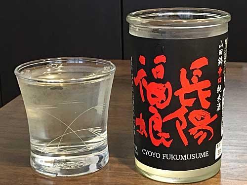 山口県萩市 岩崎酒造