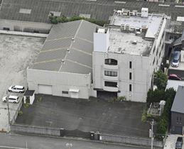 工藤会の本部事務所=9月、北九州市小倉北区