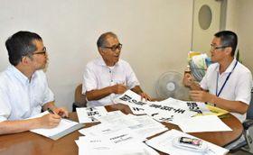 「手話言語の国際デー」に向けて準備を進める関係者たち=宮崎市・県立聴覚障害者センター