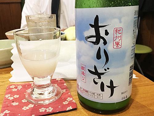 和歌山県海南市 紀の司酒造