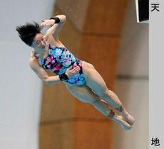 女子高飛び込みで3位に入った板橋美波