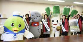 「大山開山1300年祭」をPRする「大山もりあガールズ」ら=19日午後、鳥取県米子市