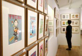 開館を前に公開された「長谷川町子記念館」で展示されているサザエさんの原画=9日午前、東京都世田谷区