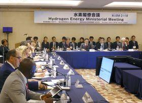 東京都内で開かれた「水素閣僚会議」の初会合=23日午前