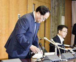 記者会見で頭を下げる埼玉県幸手市の渡辺邦夫市長=20日午後、幸手市役所
