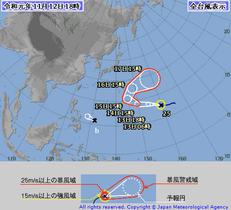 台風25号の針路予想図(気象庁HPより)