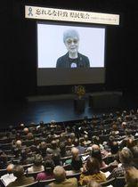 拉致問題の早期解決を求める集会で放映された、横田めぐみさんの母早紀江さんのビデオメッセージ=16日午後、新潟市中央区