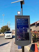 岐阜バスが東海4県で初導入したスマートバス停=岐阜市長良福光、長良川国際会議場前バス停