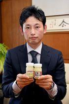 イノシシの脂を使った保湿クリーム「ぼたん油」と百田忠兼社長