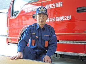 先月の民家火災で出動。「消防団は地域に欠かせないと実感した」と語る和田正司さん=郡上市明宝二間手