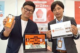 「AWAPASS」を開発したOKTコミュニケーションズの桶田幸志社長(左)と上原俊マネージャー