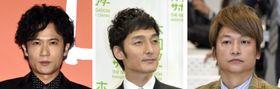 左から稲垣吾郎さん、草なぎ剛さん、香取慎吾さん