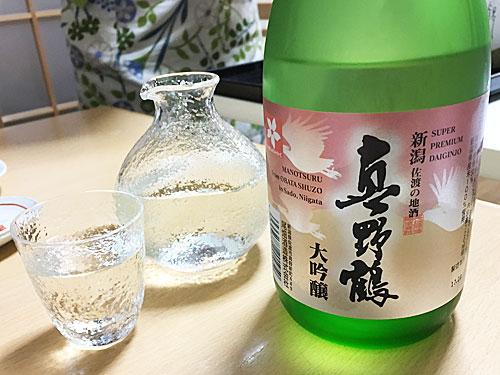 新潟県佐渡市 尾畑酒造