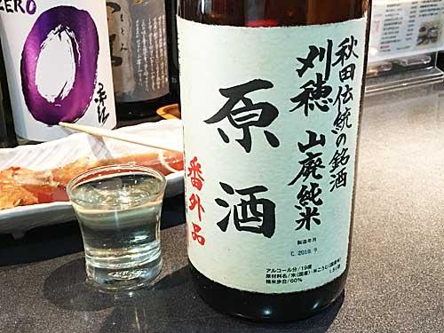 秋田県大仙市 秋田清酒