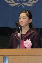 最優秀賞を受賞し、作文を朗読する的野さん=長崎市、長崎原爆資料館ホール
