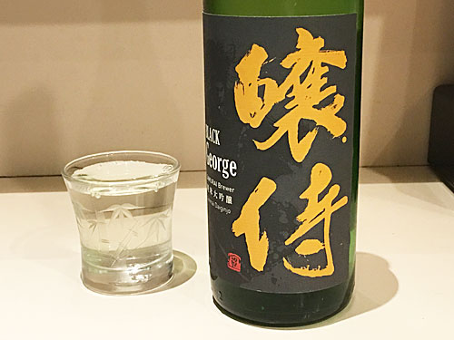 福島県二本松市 奥の松酒造
