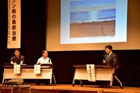 パーキンソン病の症状や治療法などについて学んだ医療講演会=23日午後、宮崎市・メディキット県民文化センター